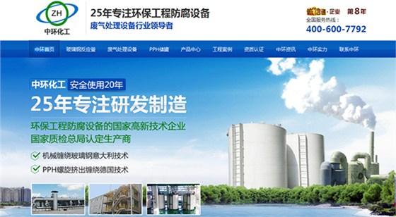 杭州网站建设哪家好?牛商网助您赢在网络营销!