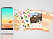 设计更精美,交互感更好的手机网站
