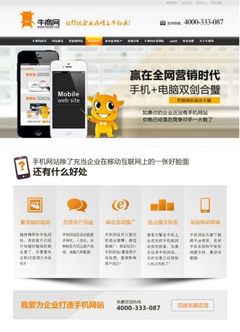 龙8国际龙88型龙8国际官网首页