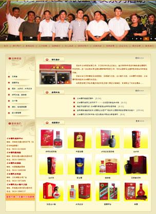 一般的龙8国际官网首页