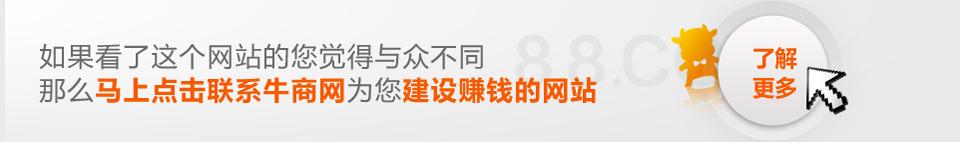 建龙8国际官网首页,龙8国际龙88型龙8国际官网首页是你不二的选择!选建站公司,龙8国际pt老虎是你的唯一值得选择的公司!