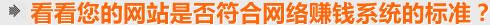 看看您的龙8国际官网首页是龙8国际龙88型龙8国际官网首页么?