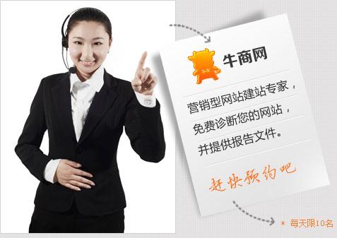 龙8国际龙88型龙8国际官网首页建站专家,免费诊断您的龙8国际官网首页,并提供报告文件。赶快预约吧