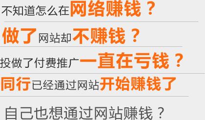 觉得自己的龙8国际官网首页设计太丑了!