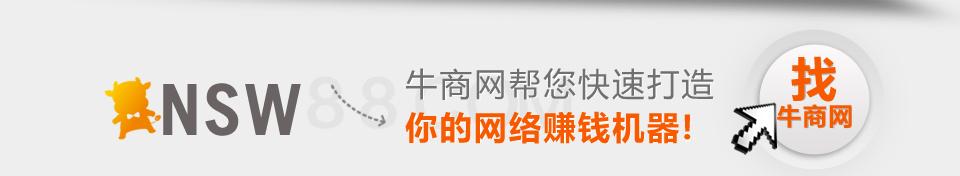 龙8国际pt老虎帮您快速打造你的网络赚钱机器!