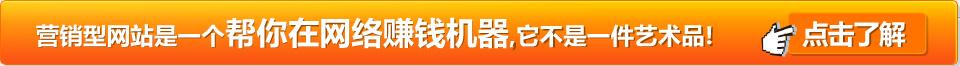 一个龙8国际龙88型龙8国际官网首页是一个帮你在网络上赚钱的工具,它不是一件艺术品!