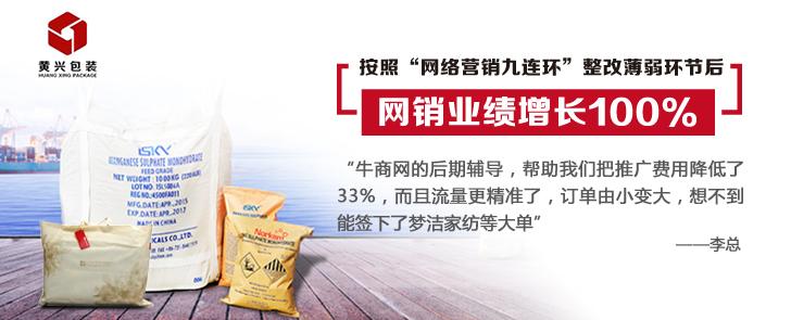 湘潭新湘化工有限公司