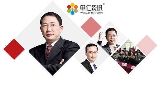 网络龙8国际龙88培训支撑:单仁资讯