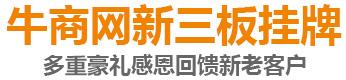 龙8国际pt老虎新三板挂牌多重豪礼感恩回馈新老客户
