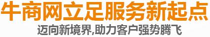 龙8国际pt老虎立足服务新起点,迈向新境界,助力客户强势腾飞