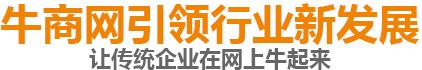 龙8国际pt老虎引领行业新发展,让传统企业在网上牛起来