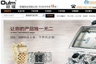 龙8国际官网首页建设公司
