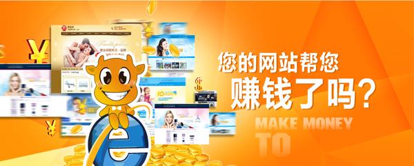手机龙8国际官网首页设计