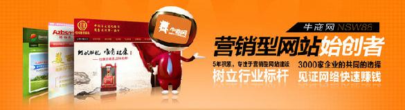 手机龙8国际官网首页制作