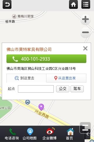 昊特酒店家具龙8国际龙88型手机龙8国际官网首页