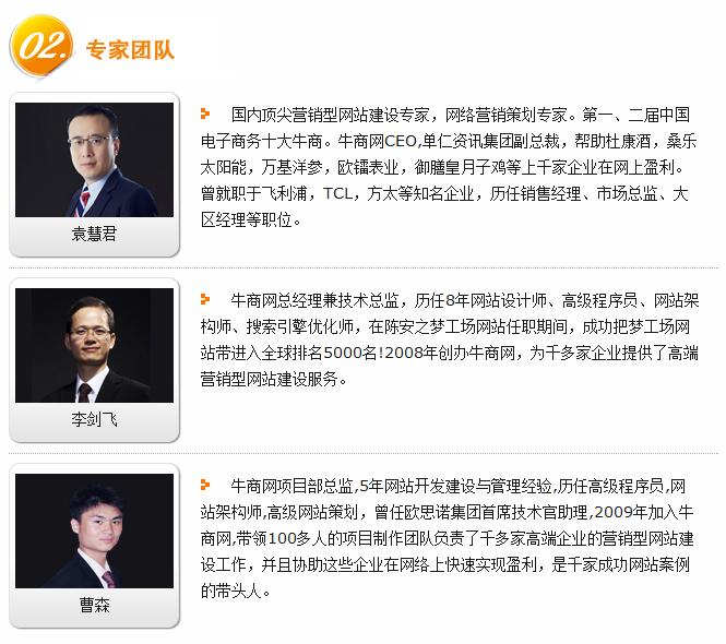 龙8国际龙88型龙8国际官网首页建设