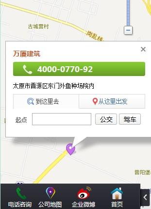 万厦建筑设备租赁龙8国际龙88型手机龙8国际官网首页