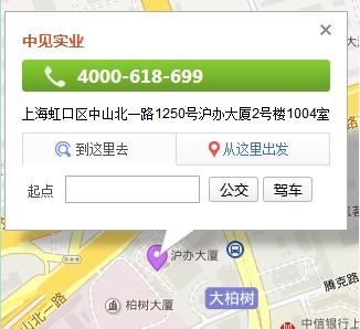 巴马香猪龙8国际龙88型手机龙8国际官网首页