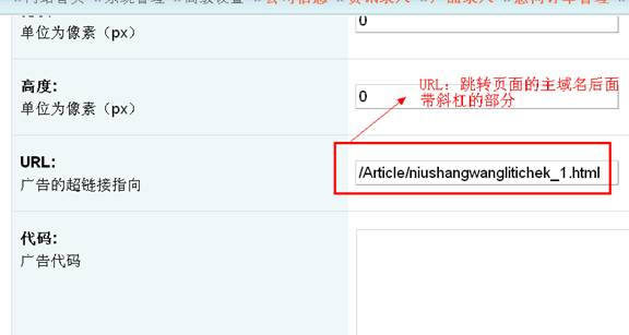 URL添加