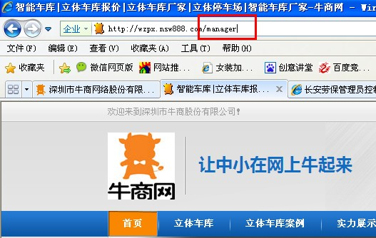 进入龙8国际官网首页后台