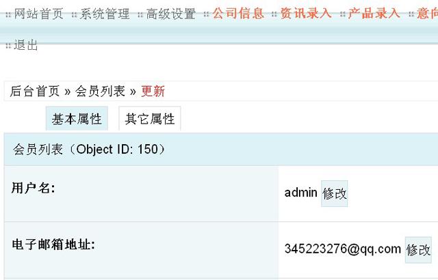 龙8国际官网首页会员管理