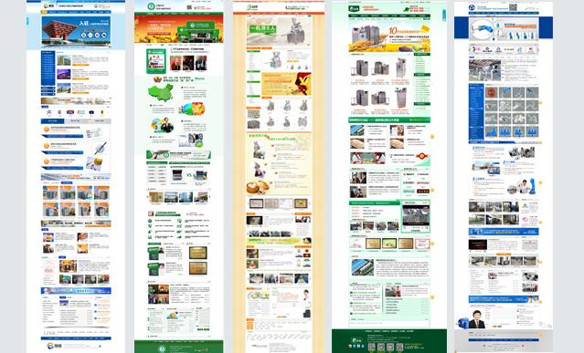 牛商網機械設備行業網站案例