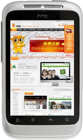 手机龙8国际官网首页