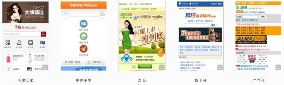 龙8国际龙88型手机龙8国际官网首页