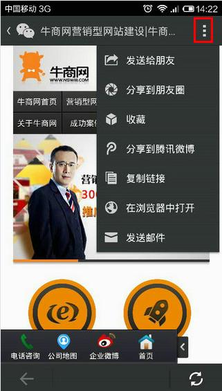 龙8国际pt老虎手机龙8国际官网首页
