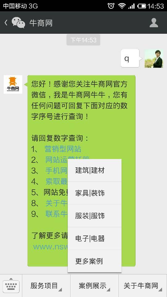 龙8国际pt老虎微信