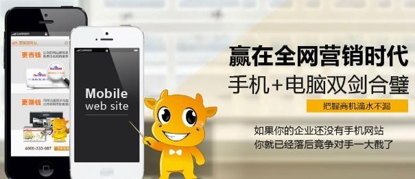 龙8国际pt老虎龙8国际龙88型手机龙8国际官网首页
