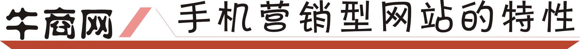 龙8国际pt老虎手机龙8国际龙88型龙8国际官网首页的特性