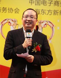 十大牛商代表酒仙网董事长-郝鸿峰