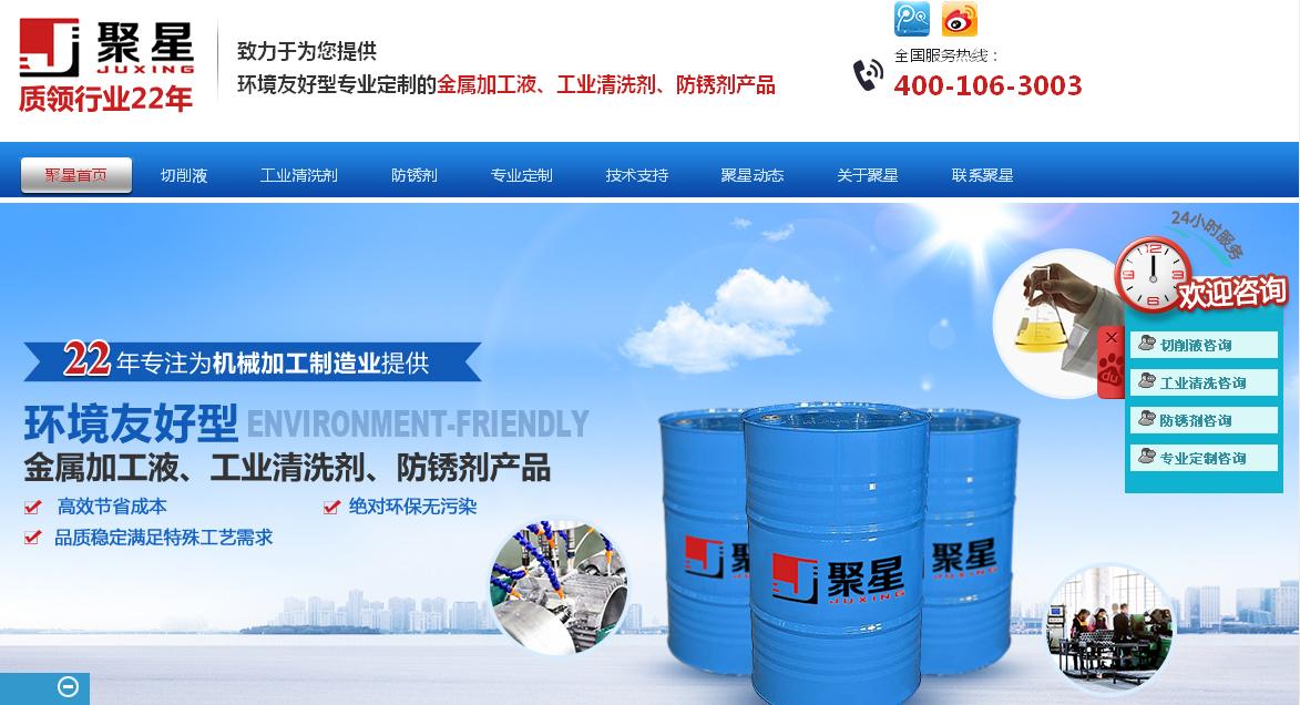 热烈祝贺:牛商网营销型网站客户百万订单接不停