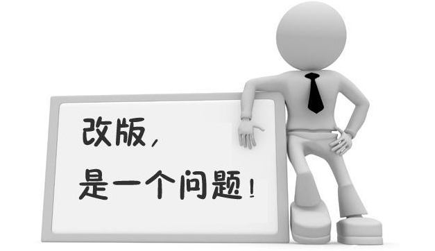 龙8国际官网首页改版注意事项