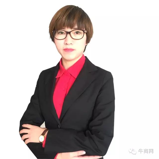 龙8国际pt老虎资深项目运营总监 李海燕