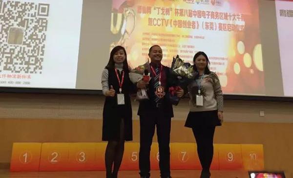 龙8国际pt老虎客户鹰航物流彭东彭总