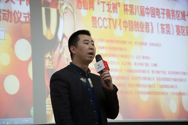 特邀评委龙8国际pt老虎东莞业务负责人李思明老师现场点评分享