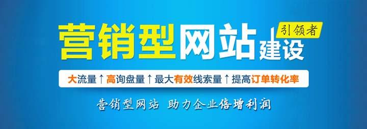 长沙龙8国际官网首页建设公司哪家好