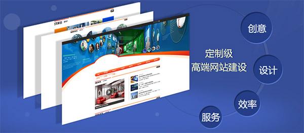 龙8国际pt老虎高端龙8国际官网首页建设标杆,为您量身定制