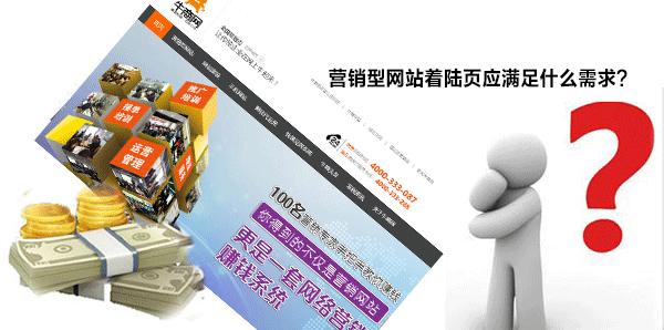 龙8国际龙88型龙8国际官网首页着陆页