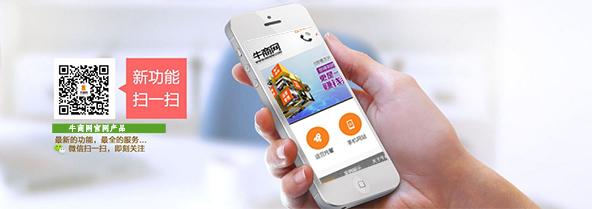 手机龙8国际官网首页建设
