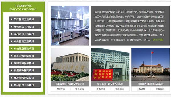 陕西大明普威龙8国际龙88型龙8国际官网首页