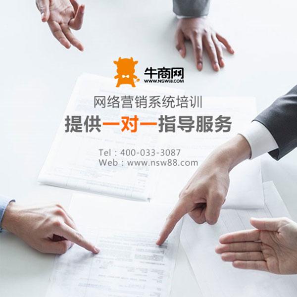 龙8国际pt老虎网络龙8国际龙88系统培训
