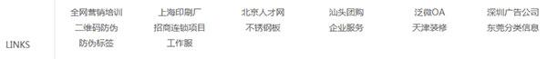龙8国际pt老虎友情链接
