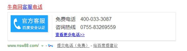龙8国际pt老虎400电话
