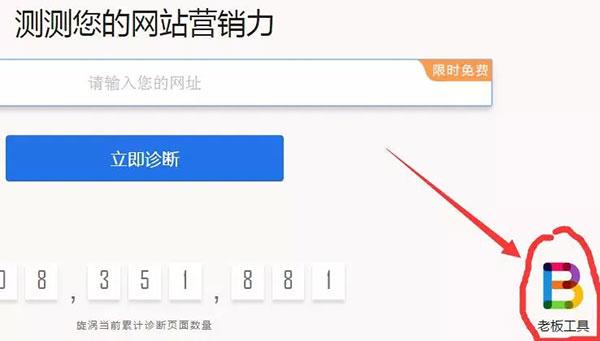 旋涡龙8国际龙88龙8国际官网首页诊断