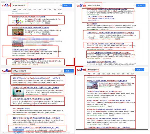 龙8国际pt老虎-云关通关键词霸屏