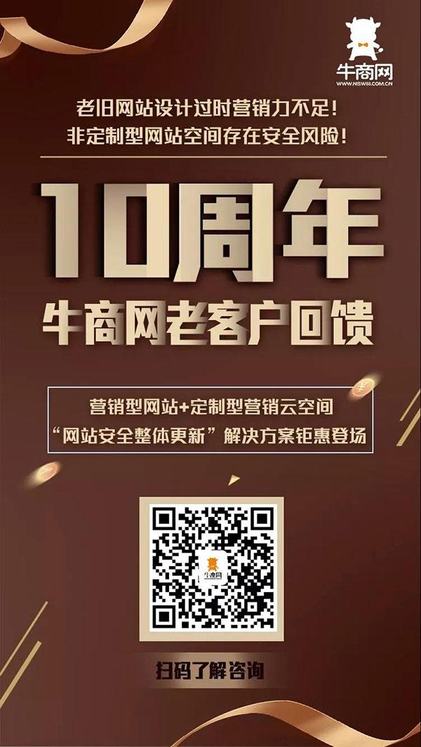 """龙8国际pt老虎""""龙8国际官网首页安全整体更新""""解决方案"""