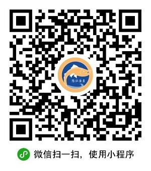 阳江海产-营销型小程序二维码